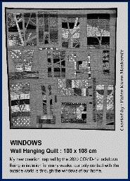Pnina Moskowitz Quilt Exhibition